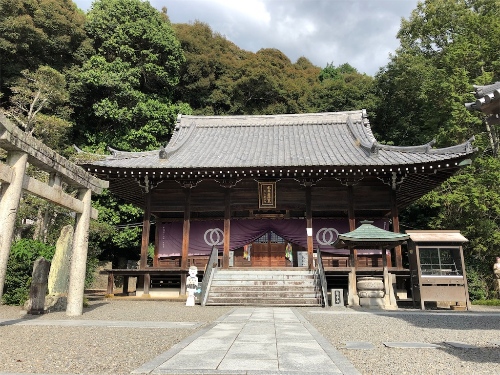 f:id:sikakebunko:20190815214607j:image