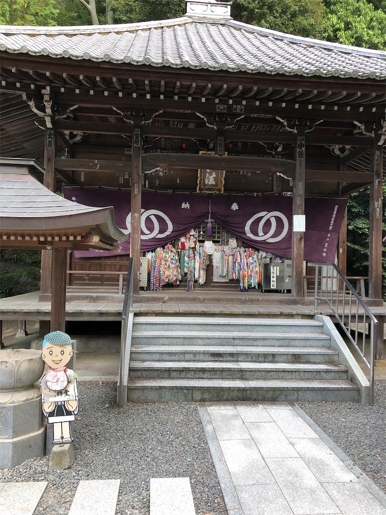 f:id:sikakebunko:20190815214621j:image