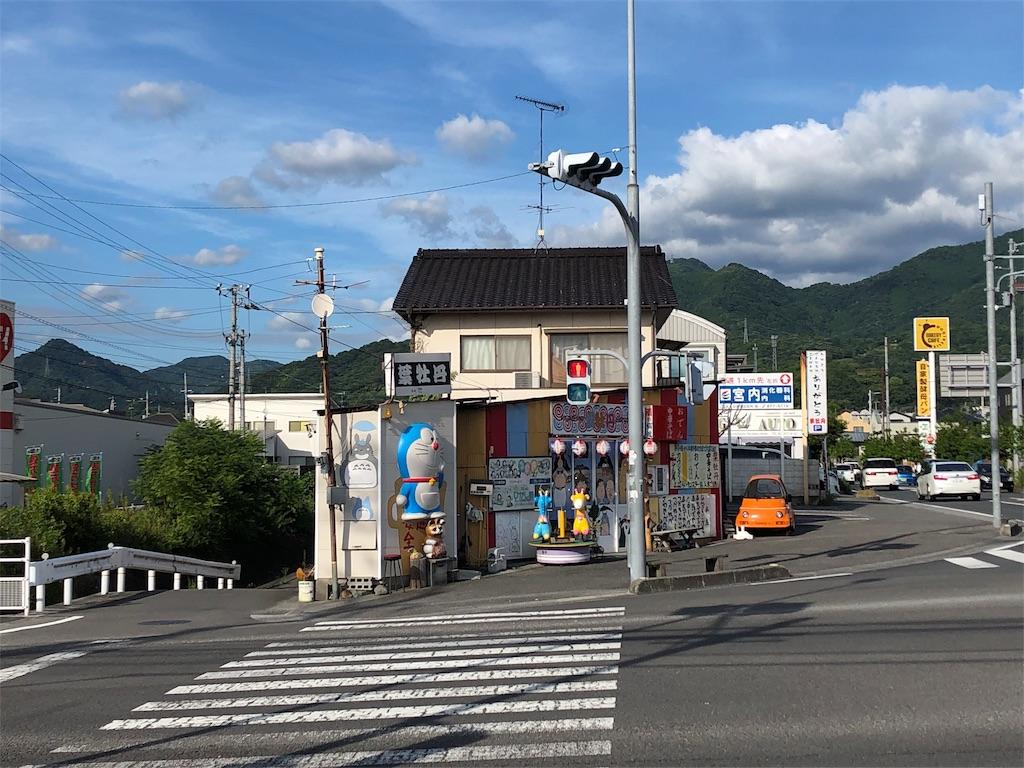 f:id:sikakebunko:20190815215600j:image