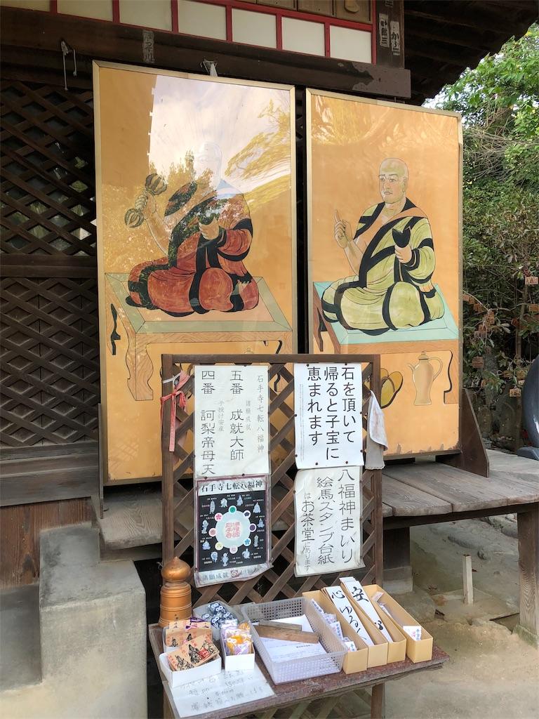f:id:sikakebunko:20190815221230j:image