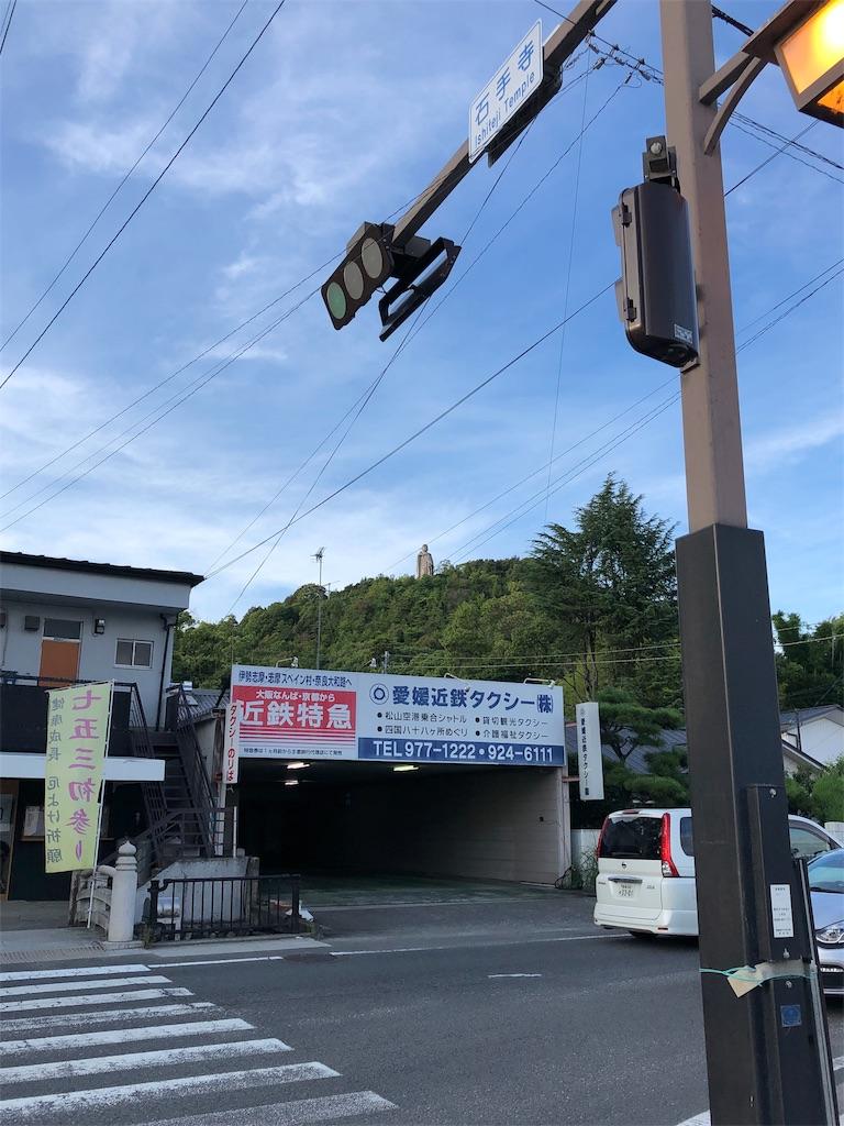 f:id:sikakebunko:20190815221234j:image