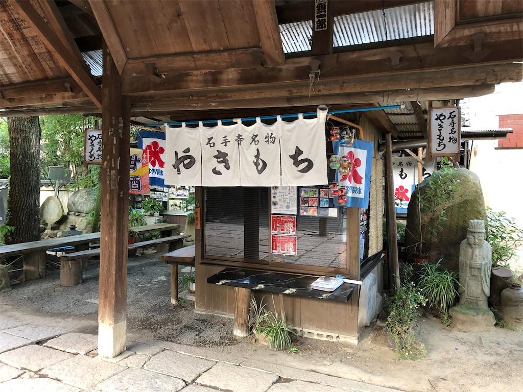 f:id:sikakebunko:20190815221256j:image