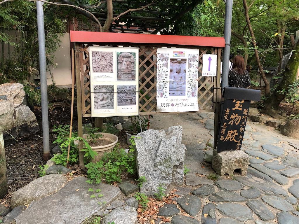 f:id:sikakebunko:20190815221614j:image
