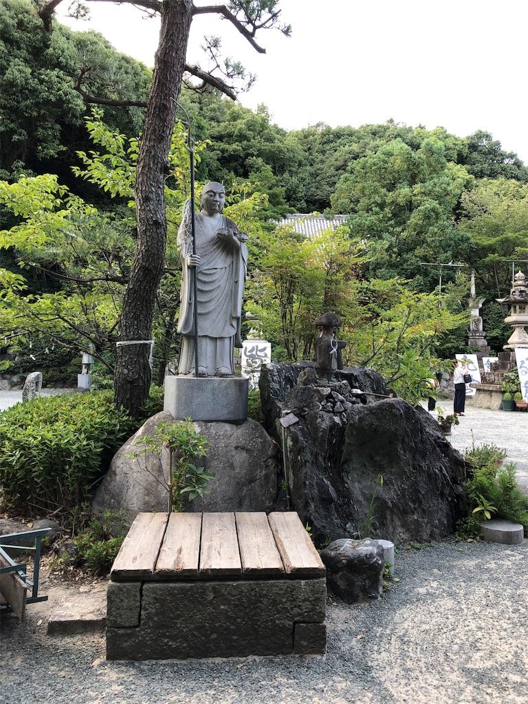 f:id:sikakebunko:20190815221621j:image