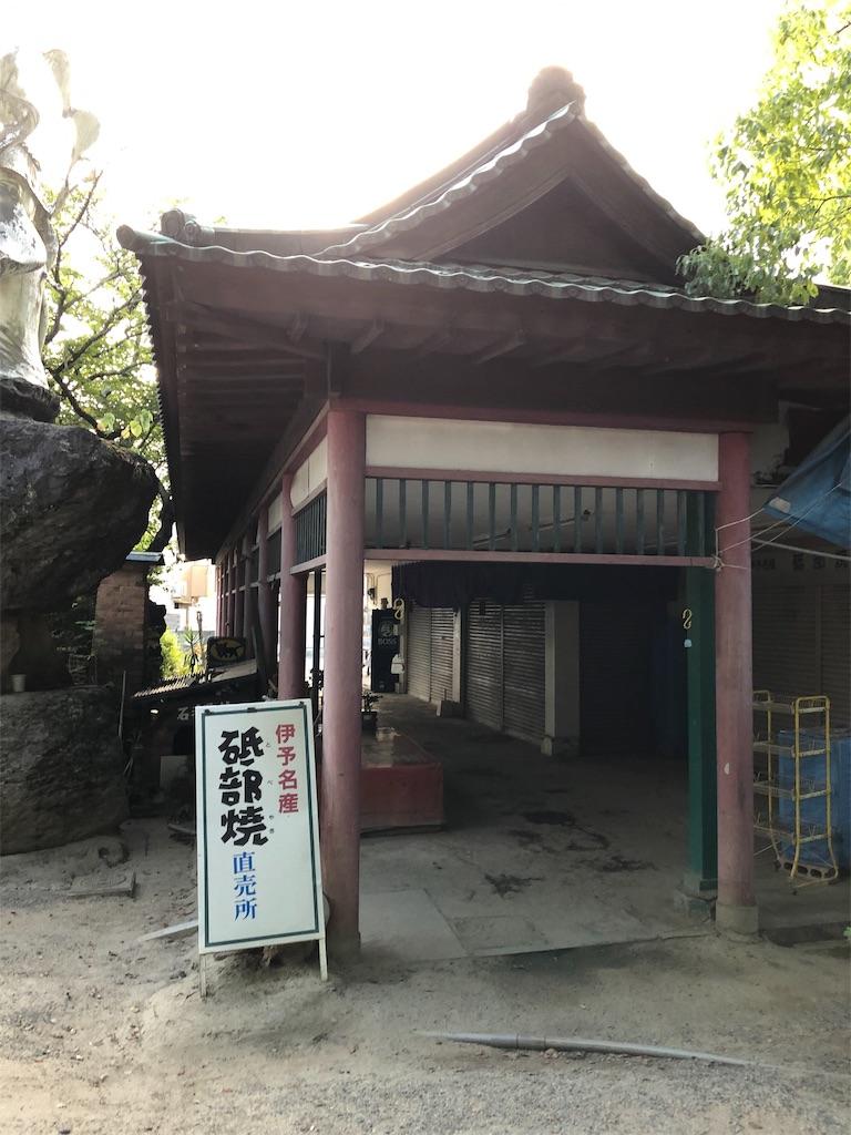 f:id:sikakebunko:20190815221658j:image