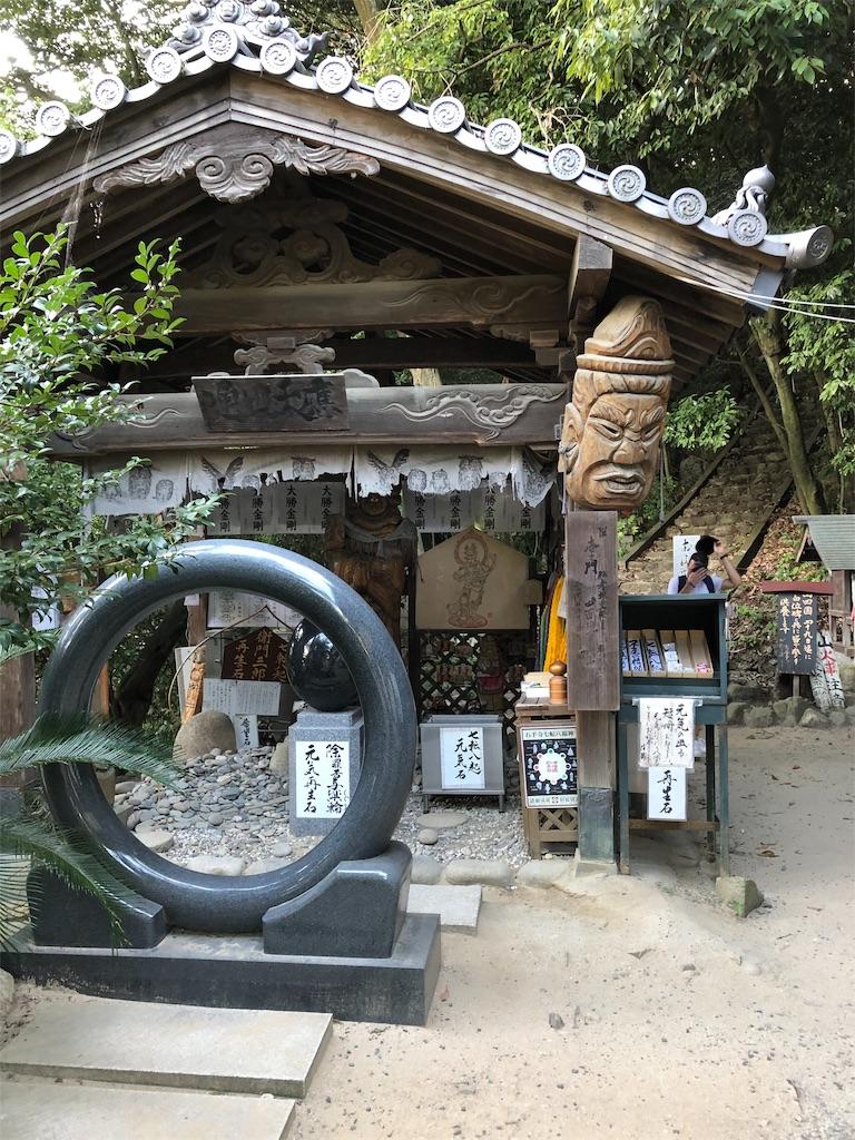 f:id:sikakebunko:20190815221829j:image