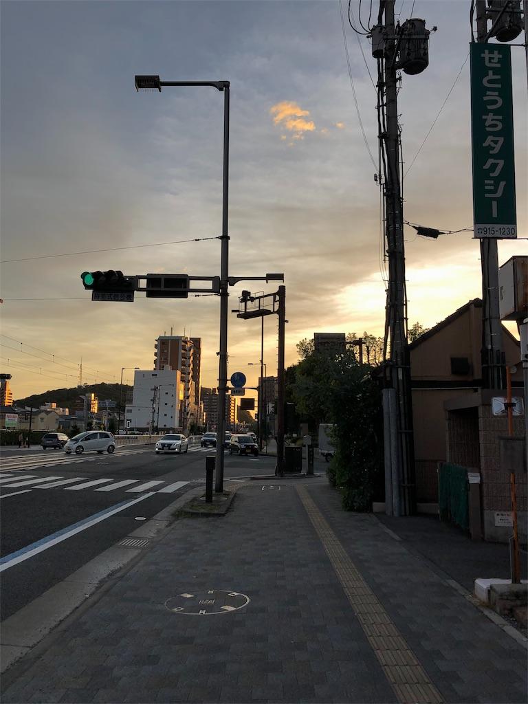 f:id:sikakebunko:20190815225047j:image