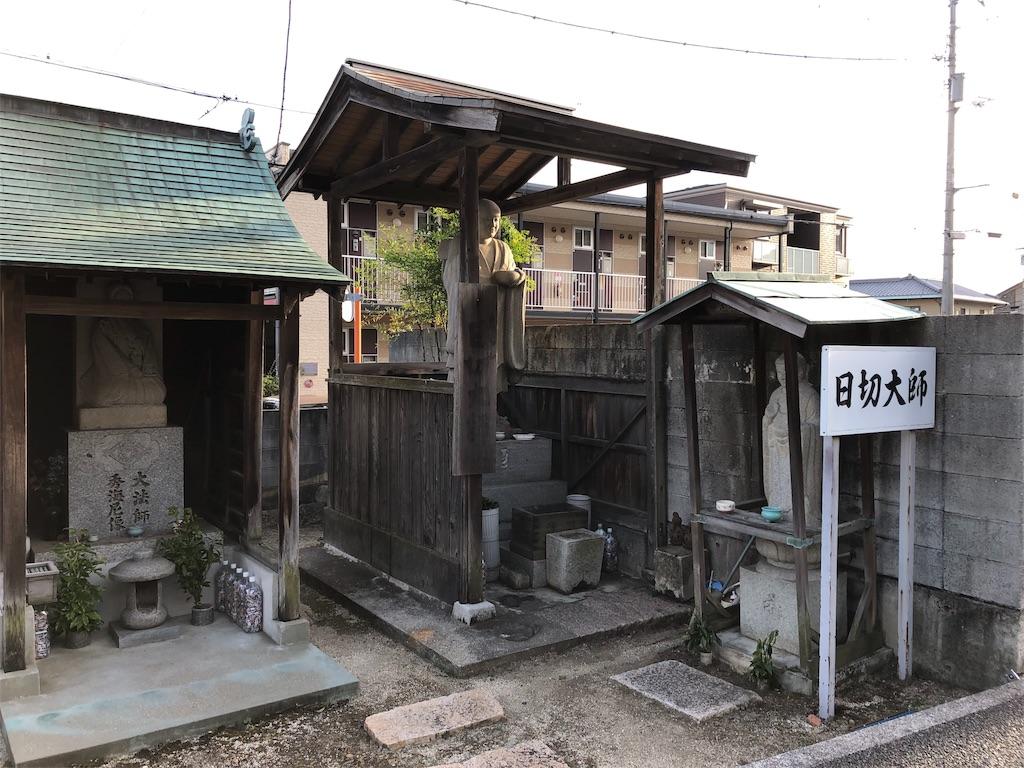 f:id:sikakebunko:20190815225117j:image