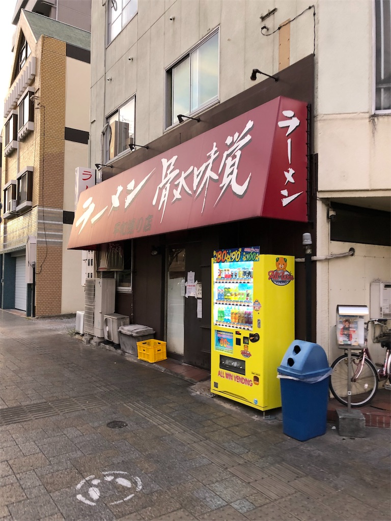 f:id:sikakebunko:20190815225122j:image