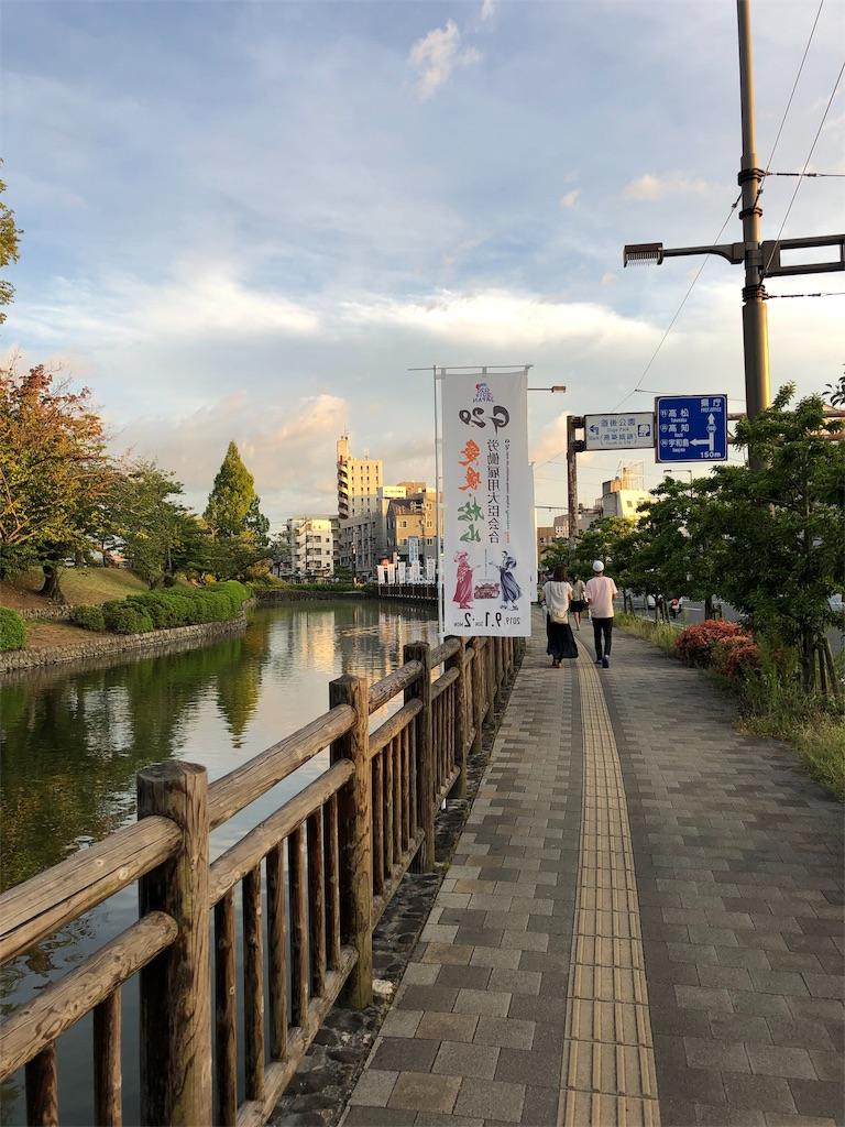 f:id:sikakebunko:20190815225133j:image