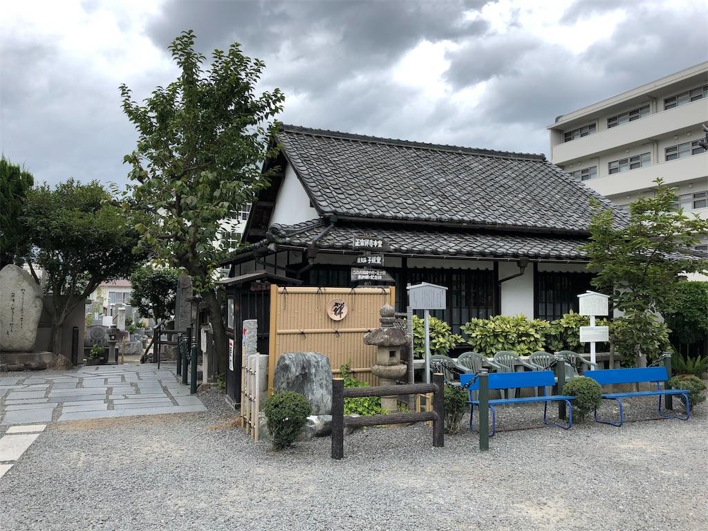 f:id:sikakebunko:20190816083217j:image