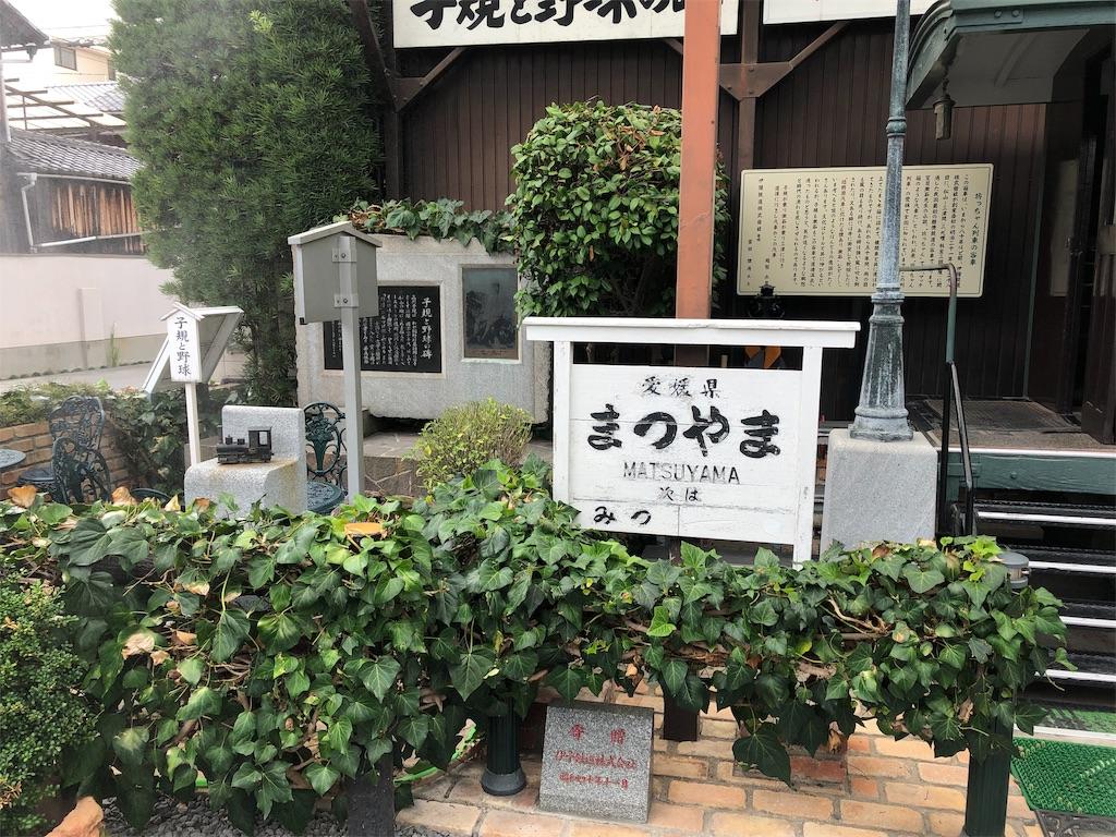f:id:sikakebunko:20190816085120j:image