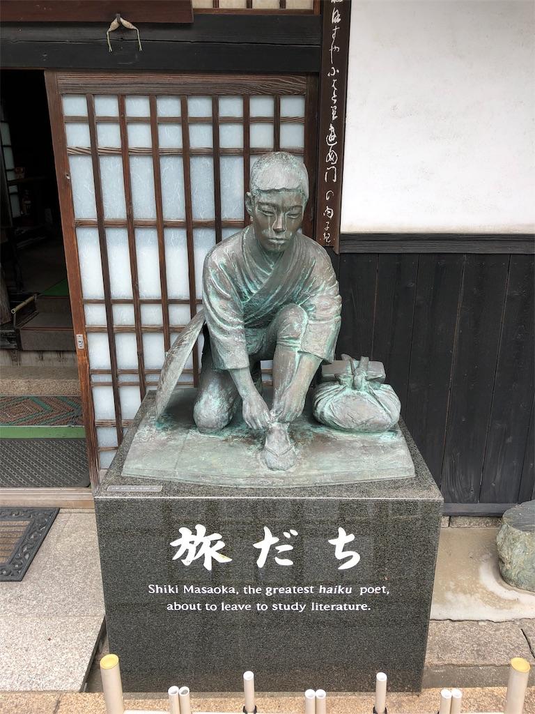 f:id:sikakebunko:20190816085133j:image
