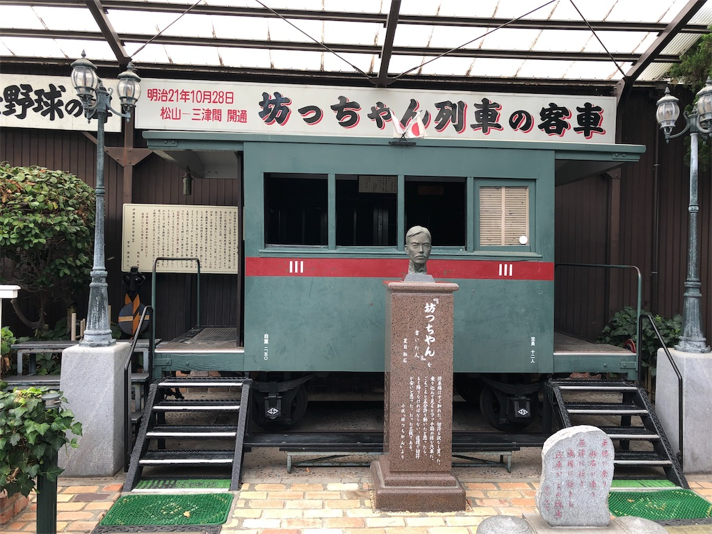 f:id:sikakebunko:20190816085751j:image