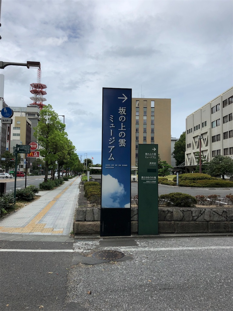 f:id:sikakebunko:20190816155922j:image