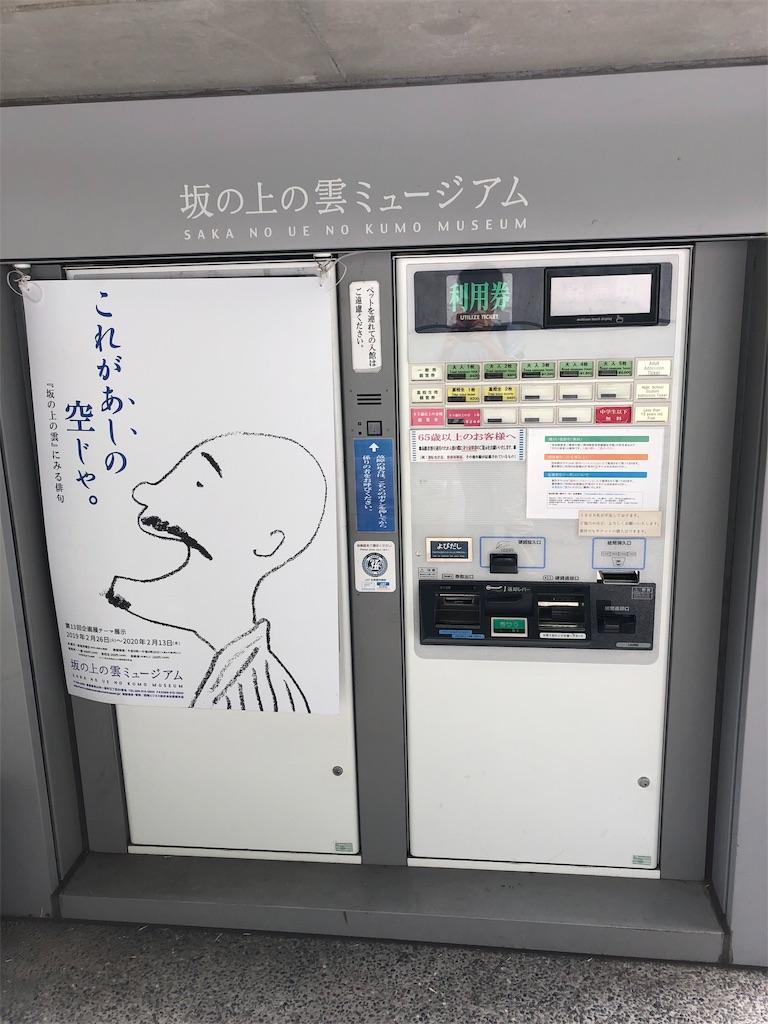 f:id:sikakebunko:20190816173821j:image