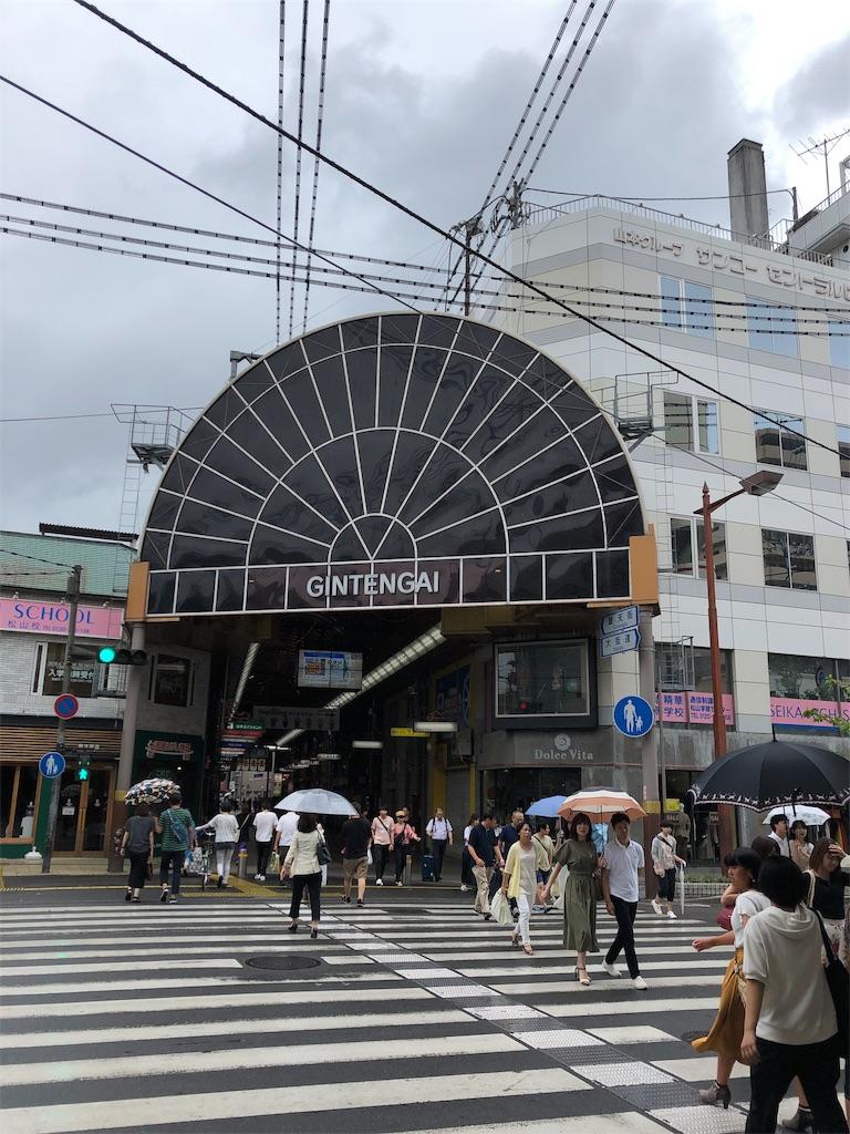 f:id:sikakebunko:20190816183041j:image