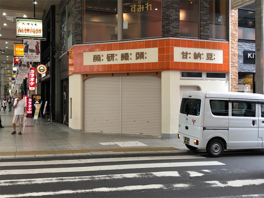 f:id:sikakebunko:20190816183125j:image