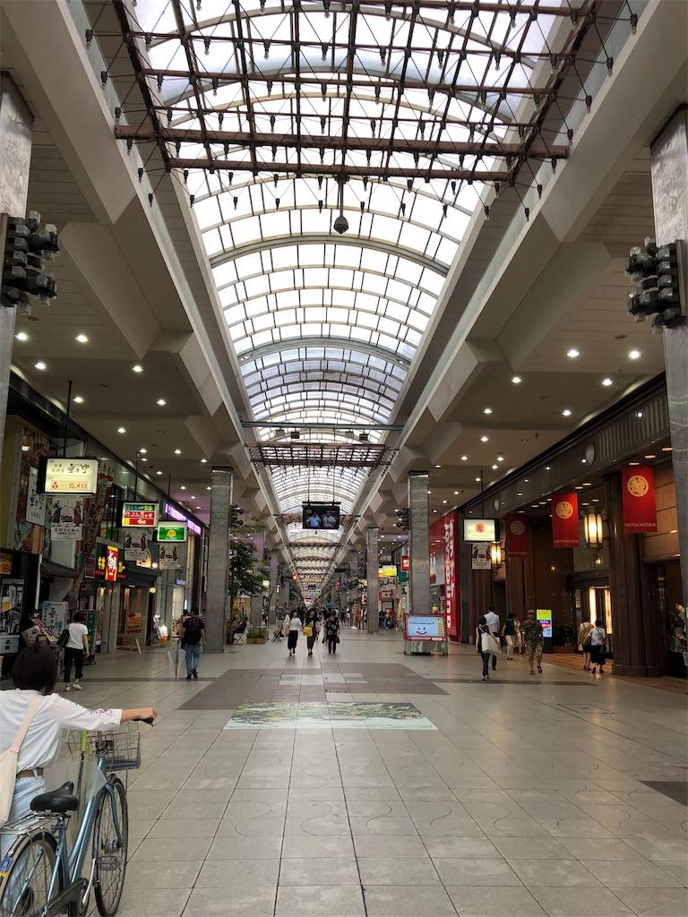 f:id:sikakebunko:20190816183130j:image