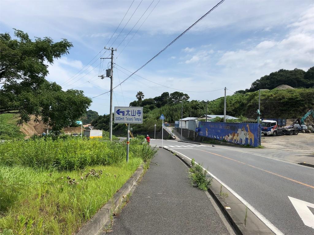 f:id:sikakebunko:20190817001648j:image