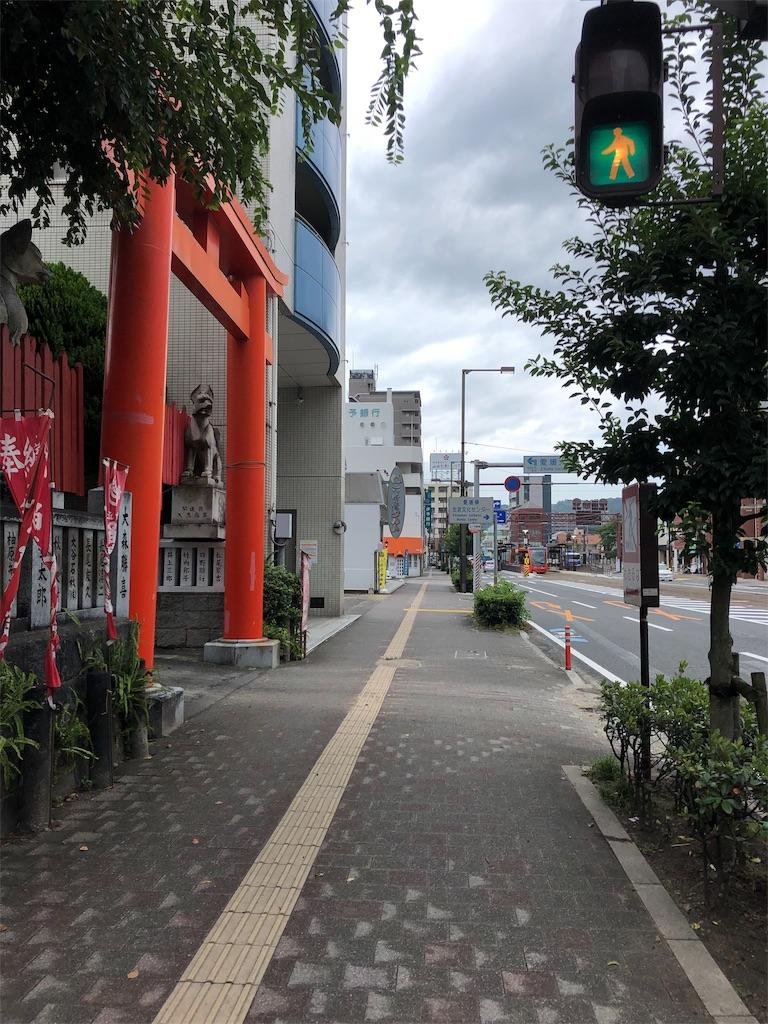 f:id:sikakebunko:20190817001659j:image