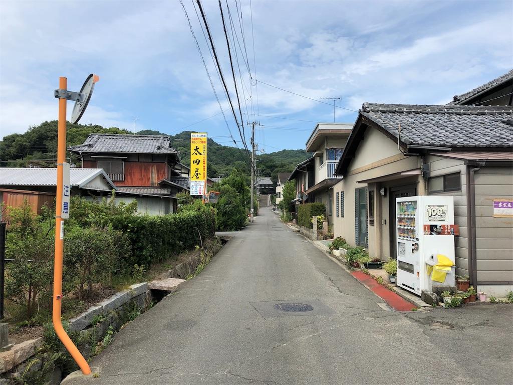 f:id:sikakebunko:20190817001702j:image
