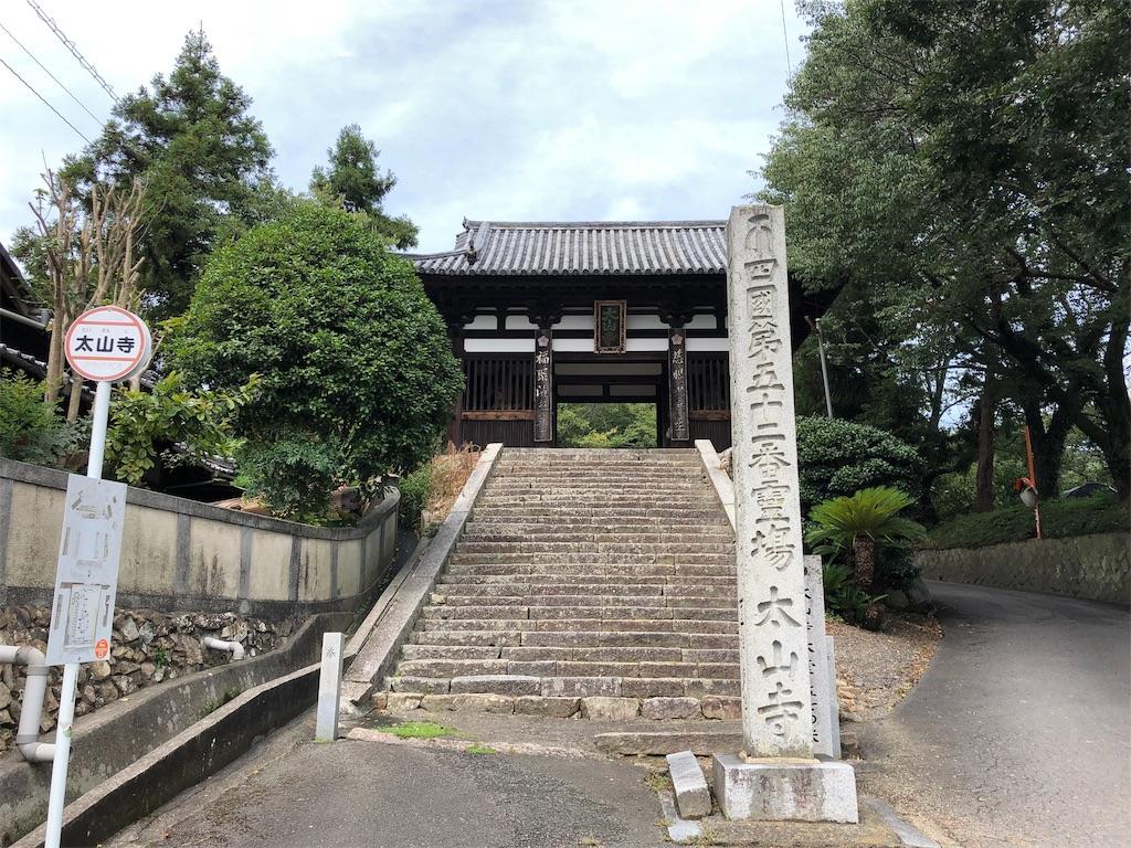 f:id:sikakebunko:20190817001725j:image