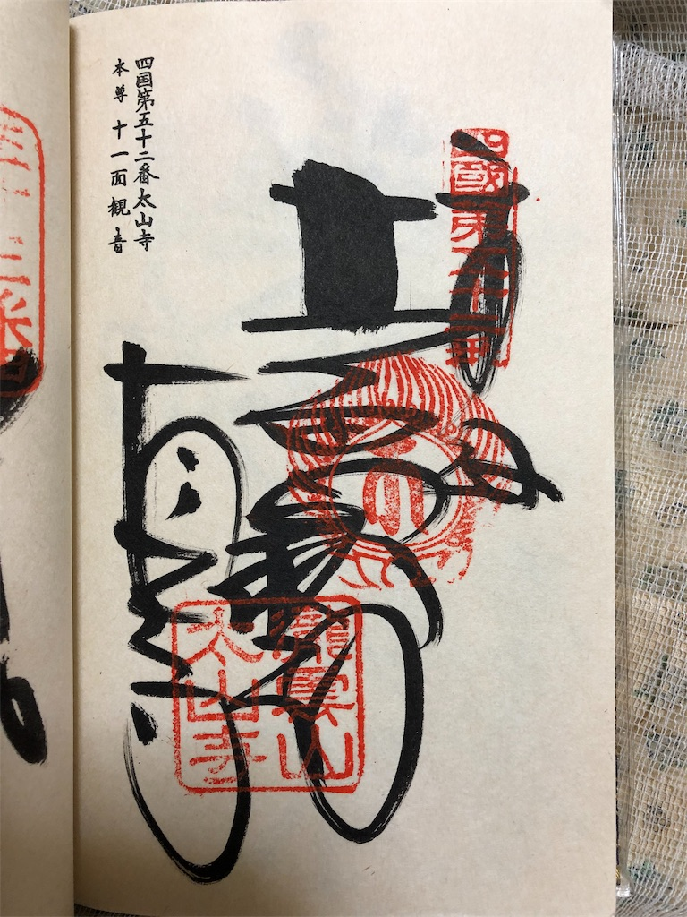 f:id:sikakebunko:20190817001857j:image
