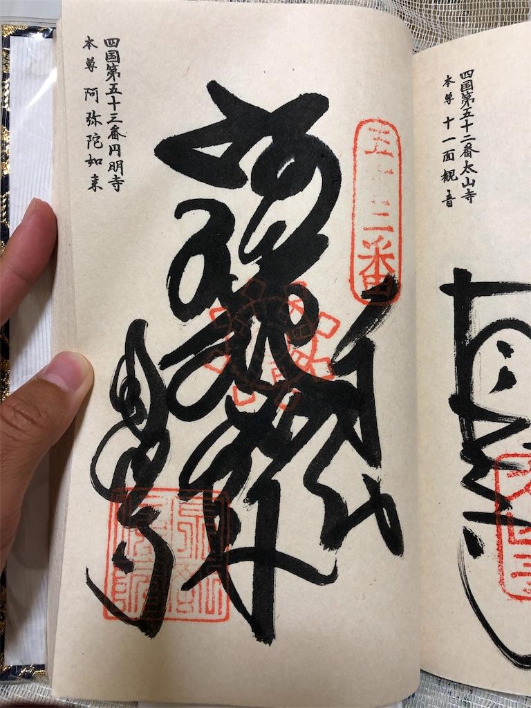 f:id:sikakebunko:20190817001901j:image