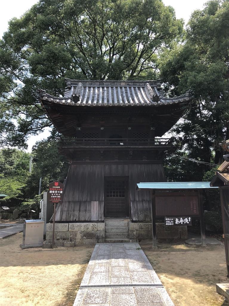 f:id:sikakebunko:20190818164214j:image