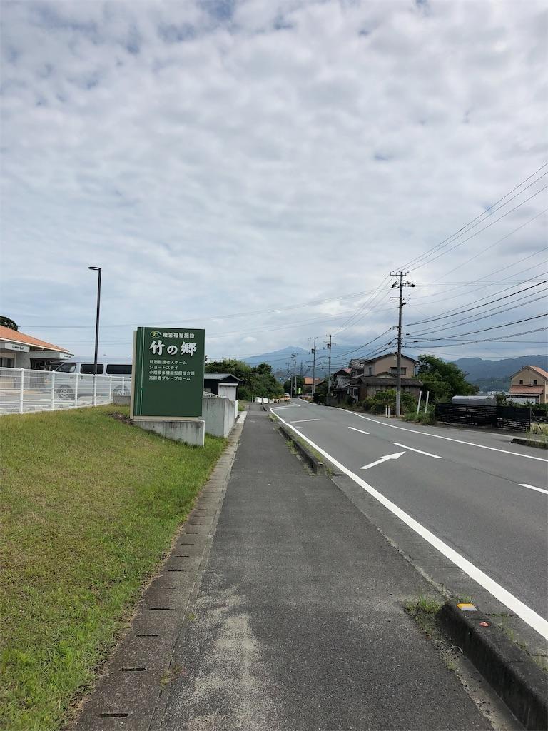 f:id:sikakebunko:20190820105808j:image