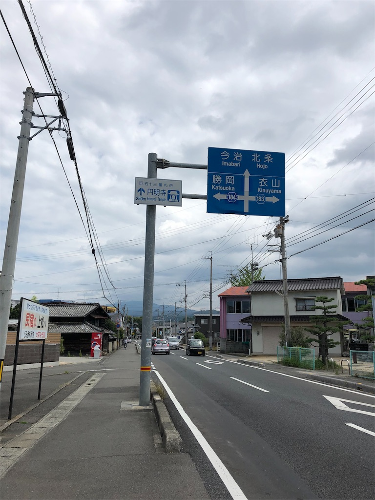 f:id:sikakebunko:20190820105820j:image