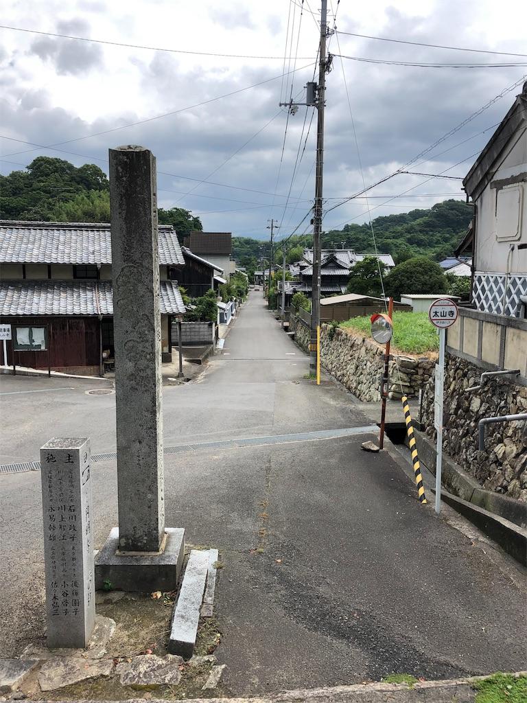 f:id:sikakebunko:20190820105832j:image