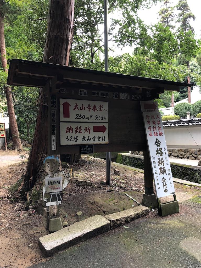 f:id:sikakebunko:20190820105856j:image