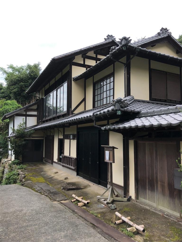 f:id:sikakebunko:20190820105907j:image
