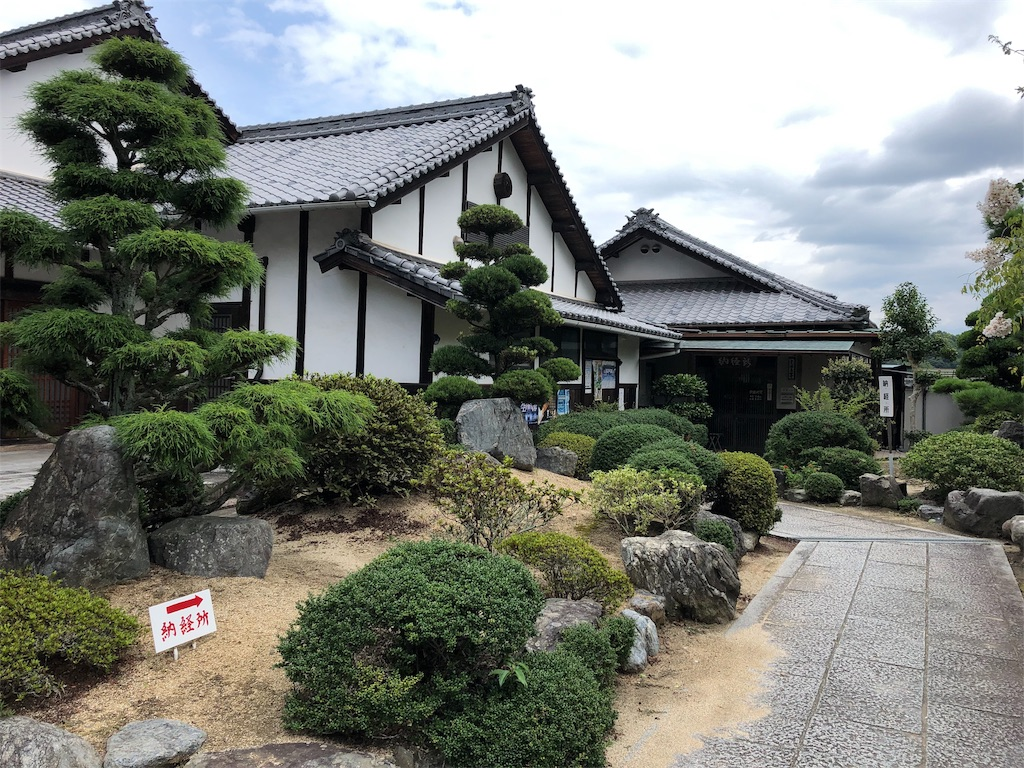 f:id:sikakebunko:20190820105912j:image