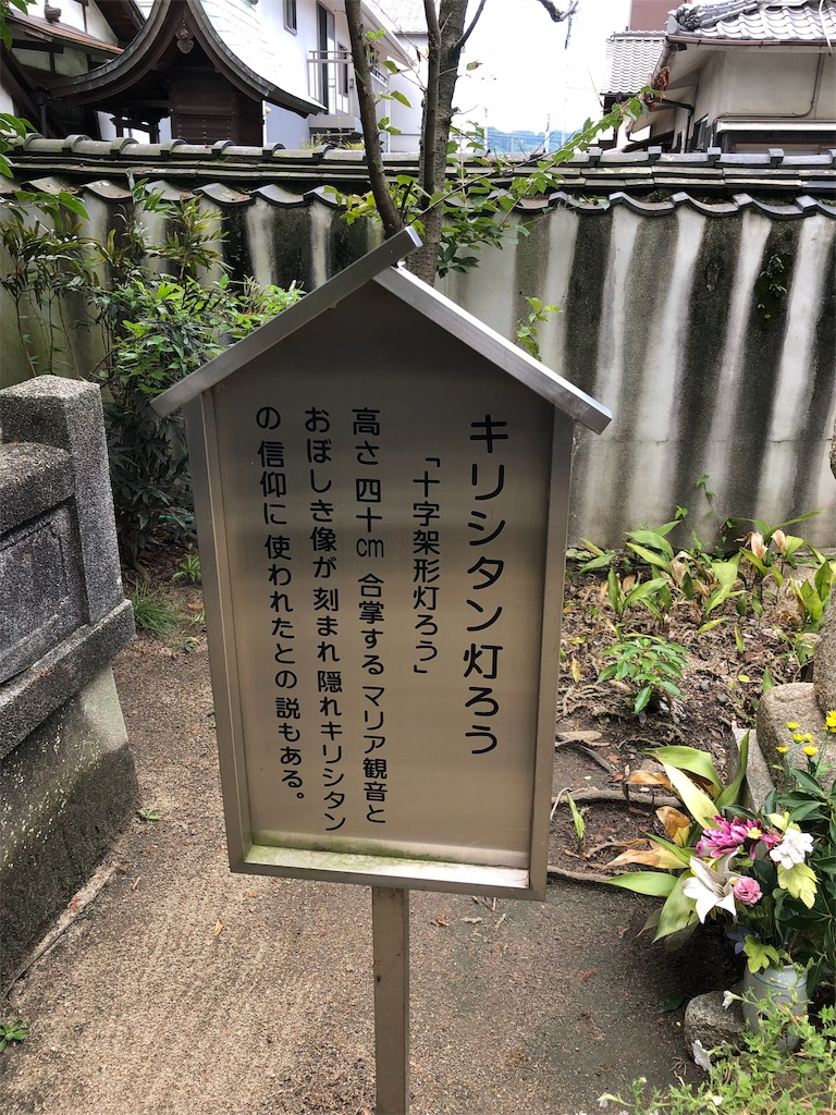 f:id:sikakebunko:20190820114923j:image