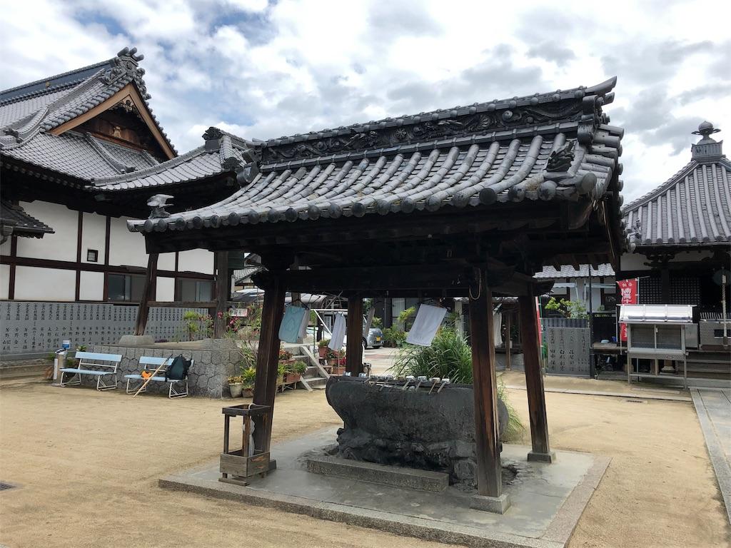 f:id:sikakebunko:20190820114952j:image