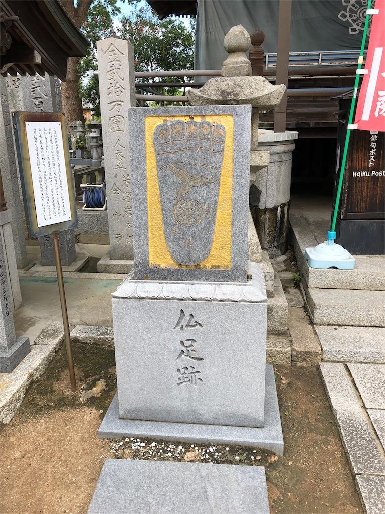 f:id:sikakebunko:20190820114956j:image