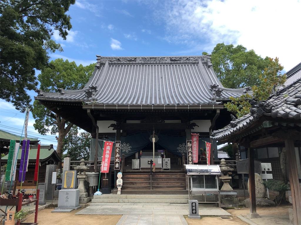f:id:sikakebunko:20190820115004j:image