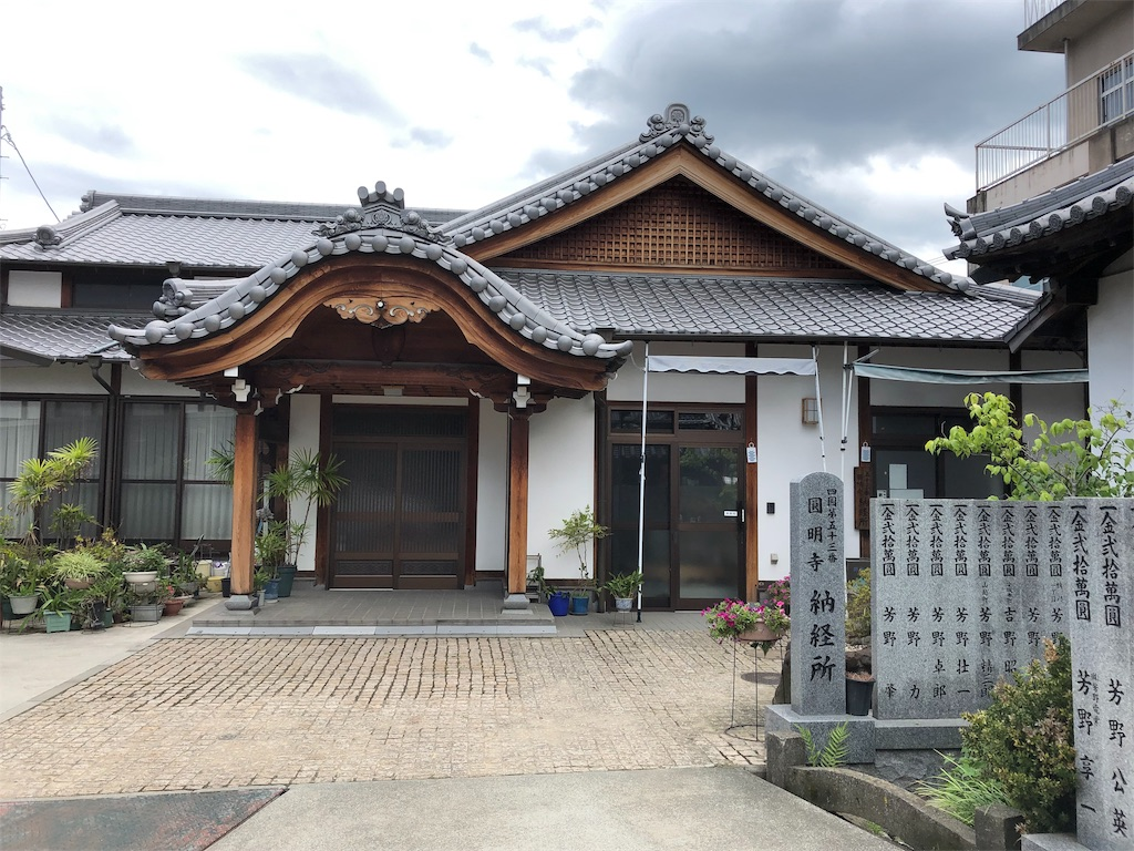 f:id:sikakebunko:20190820115043j:image