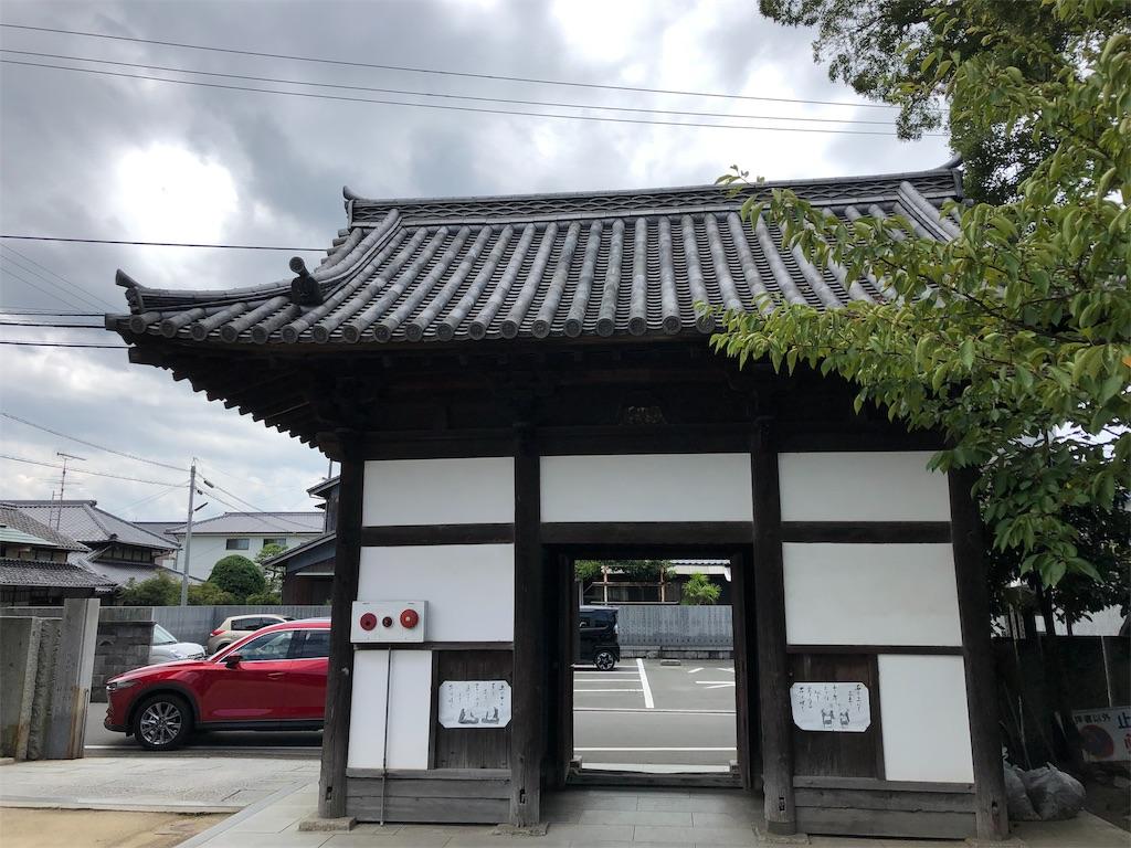 f:id:sikakebunko:20190820115047j:image