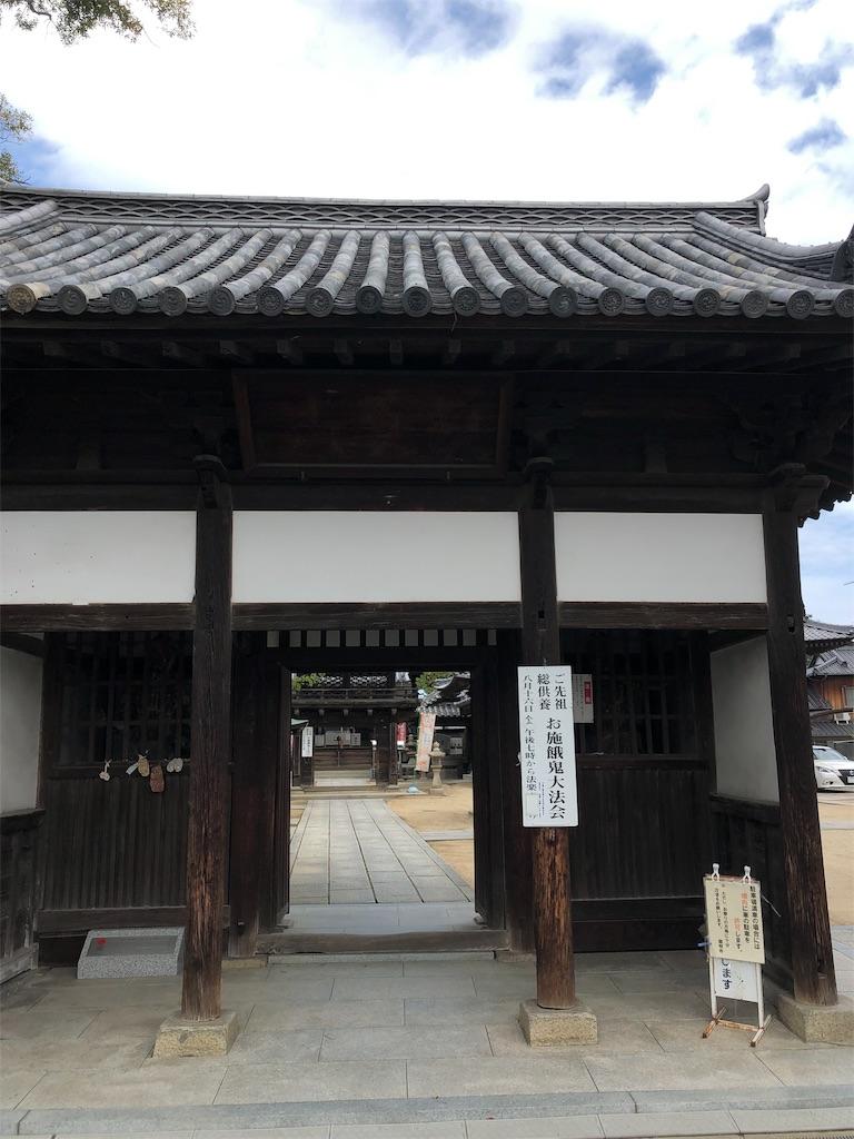 f:id:sikakebunko:20190820115056j:image