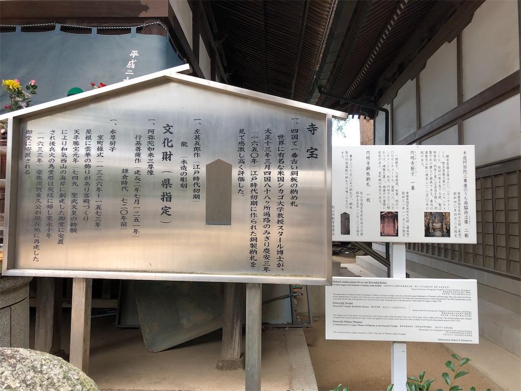 f:id:sikakebunko:20190820115712j:image