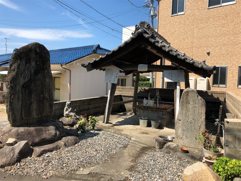 f:id:sikakebunko:20190820122302j:image