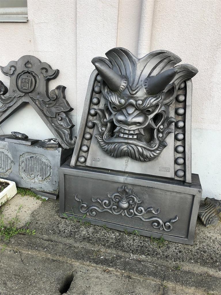f:id:sikakebunko:20190820122344j:image