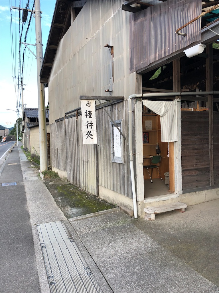 f:id:sikakebunko:20190820123910j:image