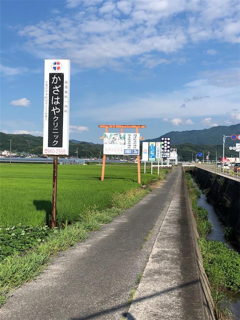 f:id:sikakebunko:20190820124613j:image