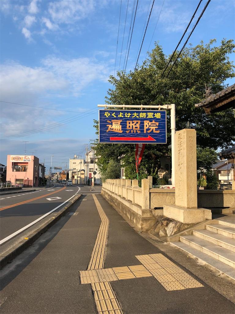 f:id:sikakebunko:20190820125553j:image