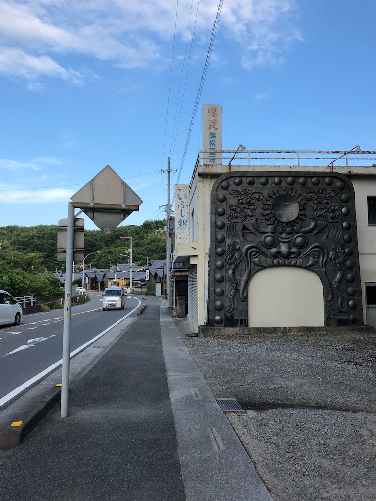 f:id:sikakebunko:20190820130612j:image